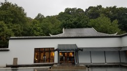 Pinglin Tea Museum