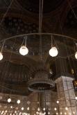 Muhammad Ali Mosque